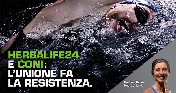 sponsorizzazioni herbalife24 rachele bruni nuoto di fondo